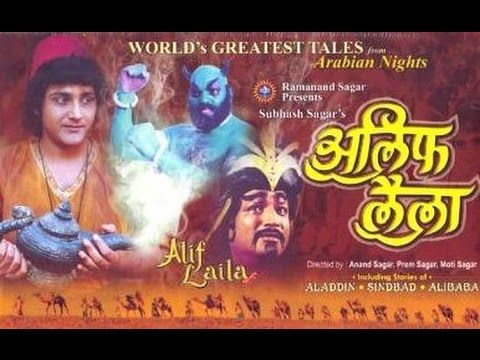 Alif Laila All Episodes Free Download Ramanand Sagar 1993  1997 on DD National Part 1