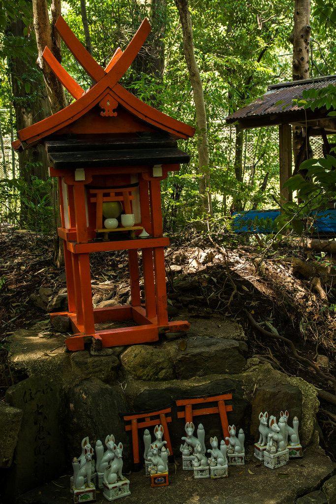 Templo Nonomiya