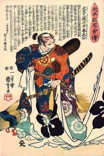 """""""Oda Nobunaga"""""""