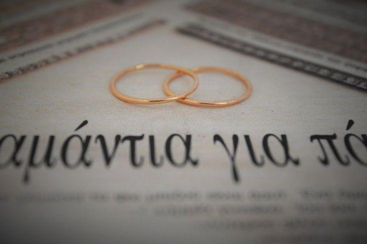 bande di K9 k14 k18solid oro, solidgold sottile anello oro rosa, anello minimal di fattoamanou su Etsy https://www.etsy.com/it/listing/241111797/bande-di-k9-k14-k18solid-oro-solidgold