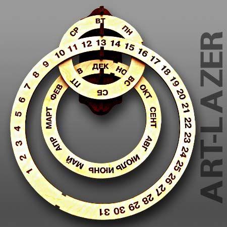 ART-LASER ART-LAZER Лазерная резка, удивительные вещи