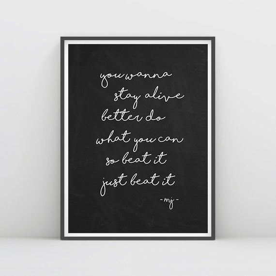 Beat It Inspirational Quote Michael Jackson Wall Art Quotes Mj