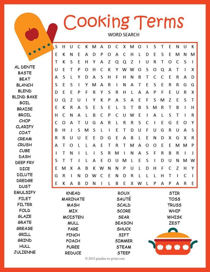 It's just a graphic of Exceptional Words Search Printable Worksheets