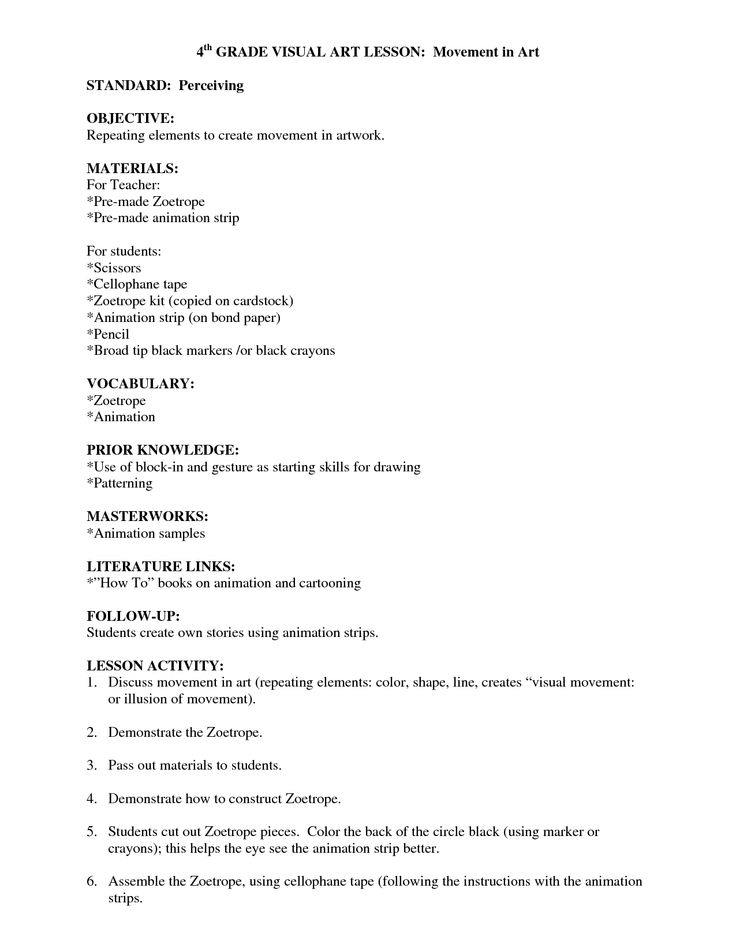 art lesson plans template - powerhit-radio
