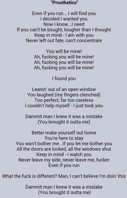 Tattered and torn lyrics