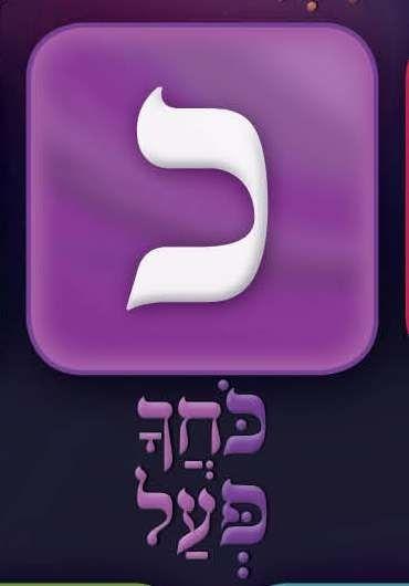 rosh hashanah handbook artscroll
