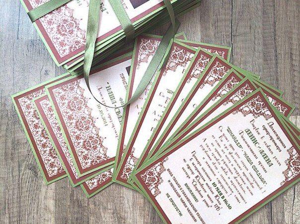 Приглашения на свадьбу для винтажной свадьбы  | Cвадебное агентство Санкт-Петербурга Wedkitchen — Оформление приглашений на свадьбу
