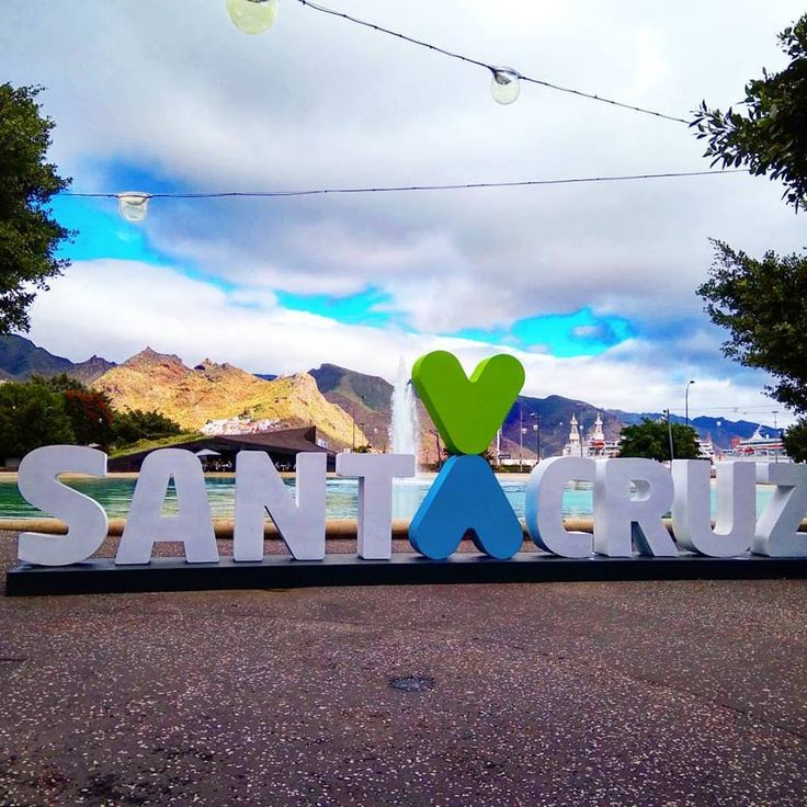 Santa Cruz de Tenerife has created its own brand. Santa Cruz the heart of Tenerife ❤️#heart #canaryislands #santacruzdetenerife #capital #thebestcity #flairstay