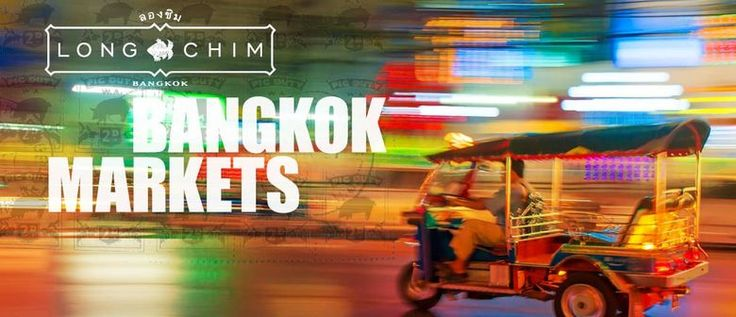 Long Chim Bangkok Markets! Crown Entertainment Complex, 8 Whiteman Street, Southbank, Victoria Friday 23 March 2018 – Sunday 25 March 2018 Celebrate with a diverse line-up of food stalls, bars, live entertainment and a few surprises! Grab your friends and join us on Crown Riverwalk. #TaxiMelbourne #BangkokMarkets