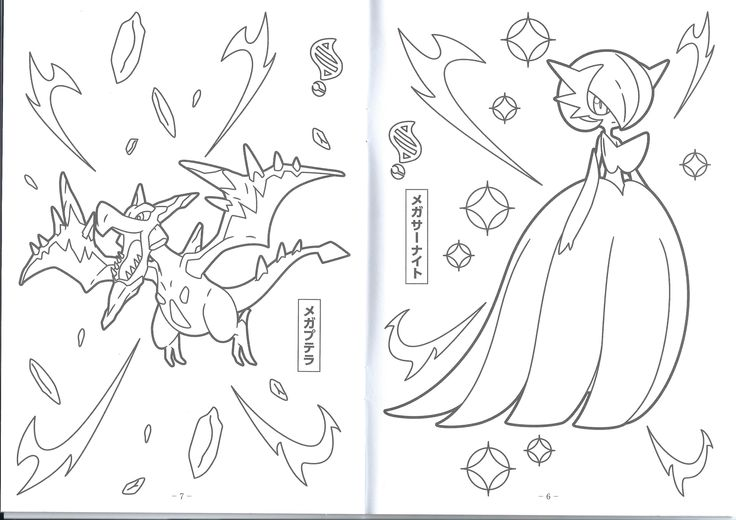 17 best New Pokemon XY coloring pages images on Pinterest ...