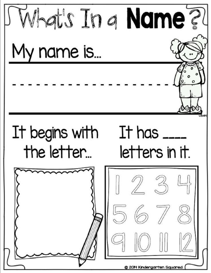 452 best images about All About Me on Pinterest  Preschool ideas, All about me and All about me