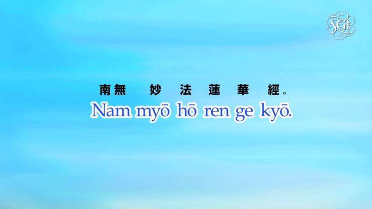 Chanting Nam-myoho-renge-kyo (+playlist)