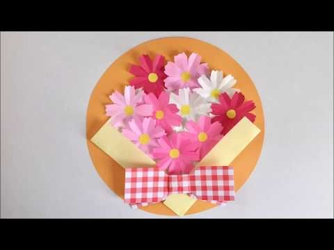 【折り紙】コスモスのブーケのリース Cosmos bouquet Wreath - YouTube