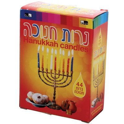Box Of 44 Hanukkah Candles