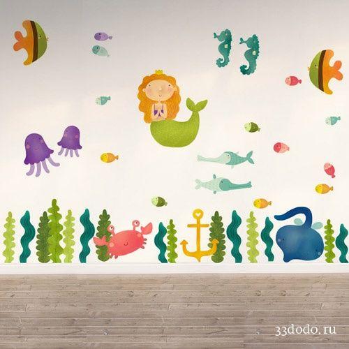 "Композиция ""Морской мир с русалкой"". Composition ""Sea World with a mermaid"". Decor for kid room."