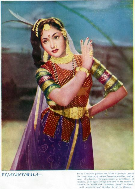 Vyjayanthimala , an expert in Indian classical dance was famous for her movie Nagin (1954) and Sangam(1964)
