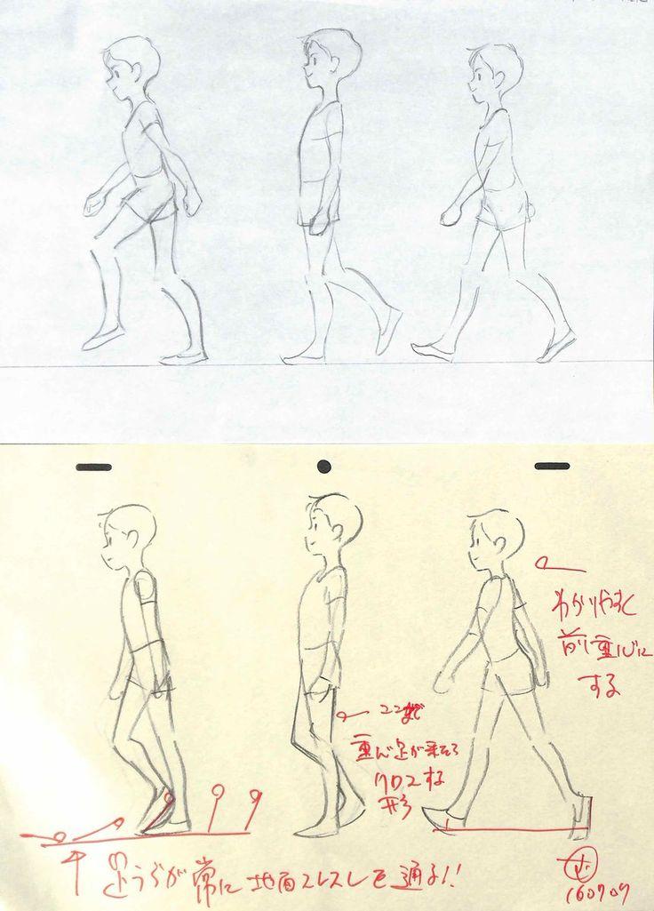 (1) アニメ私塾 (@animesijyuku) | Twitter