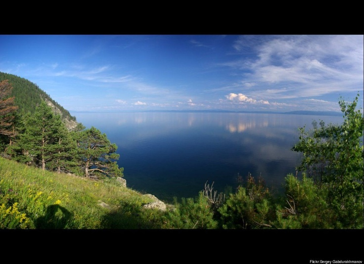 Lake Baikal USSR