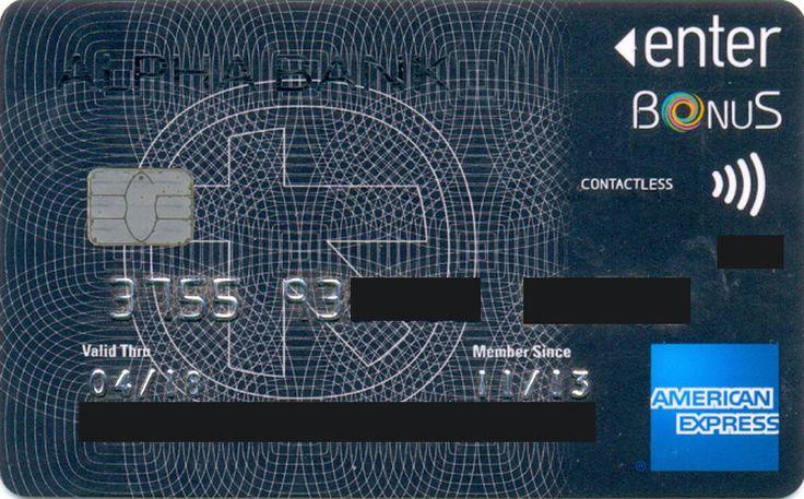 American Express Bonus Black 0215 (Alpha Bank, Greece) Col:GR-AE-0020-3