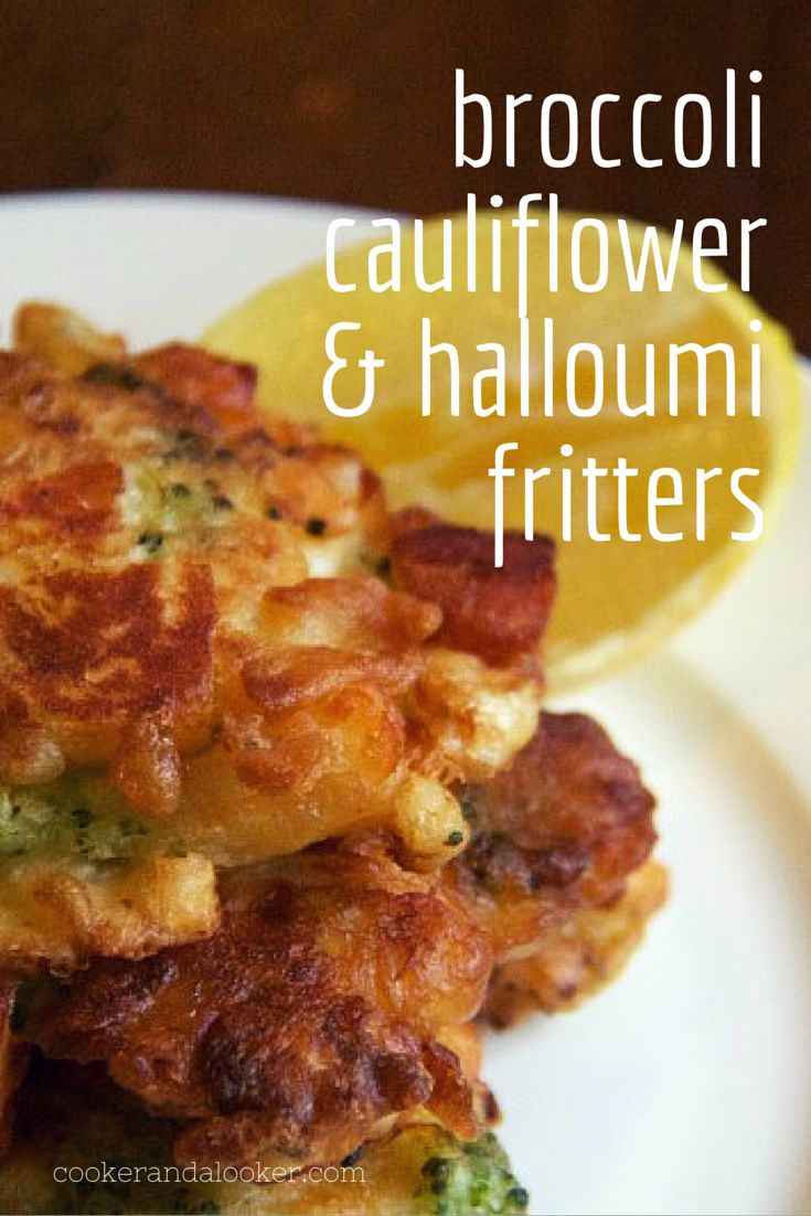 broccoli cauliflower and halloumi fritters - all the goodness of cheesy cauliflower and broccoli in a delicious fritter.  My husband begged me not to blog this dish and sell the recipe to the highest bidder! via @cookerandlooker