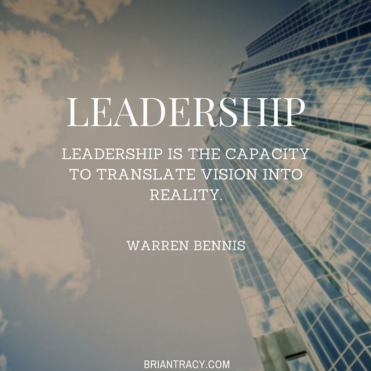 Leadership Vision Quotes: 1000+ Images About Leadership Quotes On Pinterest