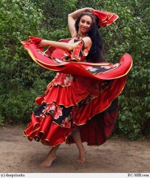 Стихи цыганская юбка