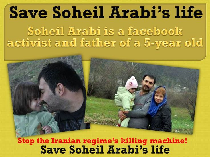 Soheil Arabi is an Iranian who has been sentenced to death for writing on facebook! He is the father of a 5-year old little girl.