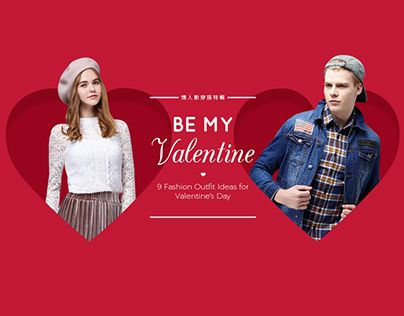 """Check out new work on my @Behance portfolio: """"Be My Valentine"""" http://be.net/gallery/48996831/Be-My-Valentine"""