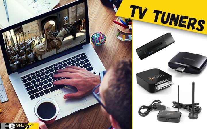 Συντονίσου στο #eshopgr και ανακάλυψε μεγάλη ποικιλία σε TV TUNERS! #tvtuners