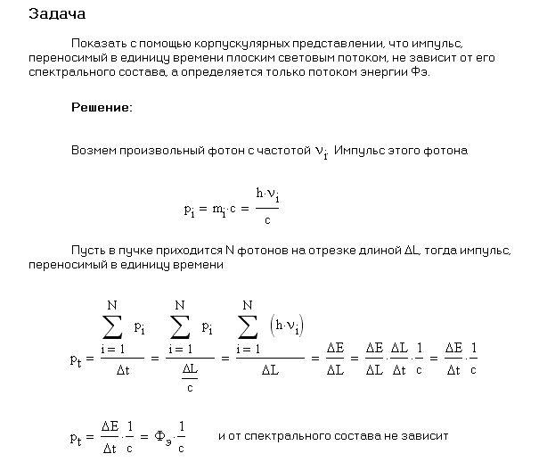 Рабочая тетрадь по английскому о м павличенко ответы7 класс