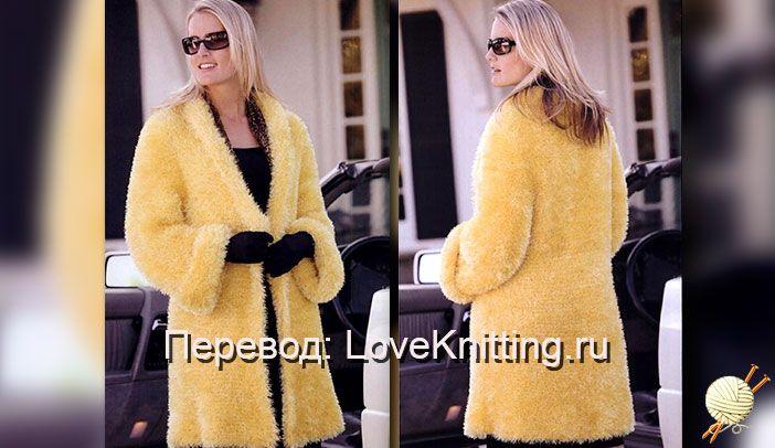 Пальто желтого цвета Нарядное пальто от дизайнера Margaret Hubert с большими манжетами всегда будет привлекать к себе внимание окружающих и станет любимой вещью в вашем гардеробе.