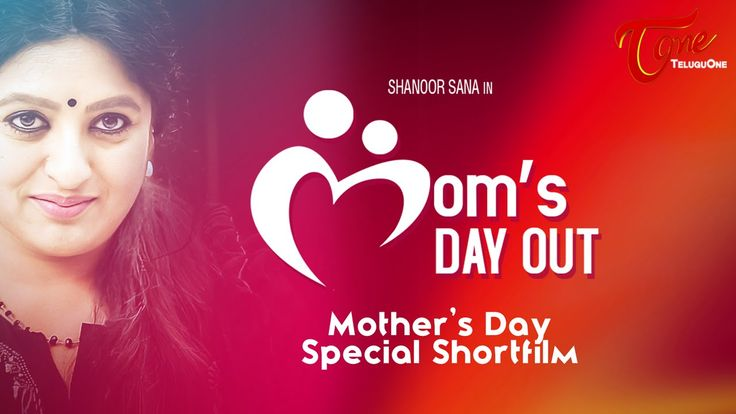 Mom's Day Out | Mother's Day Telugu Short Film | By Harsha Annavarapu #teluguone #moms day out