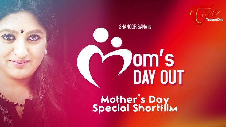 Mom's Day Out   Mother's Day Telugu Short Film   By Harsha Annavarapu #teluguone #mothersday