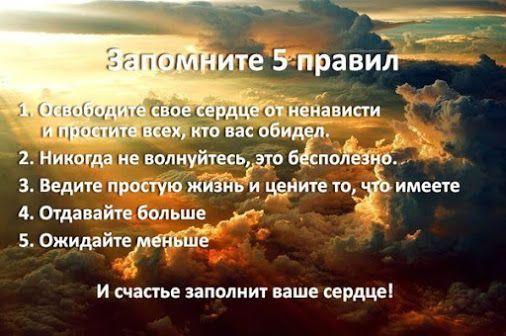 #Счастье