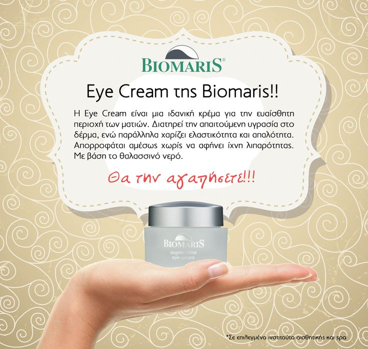 Eye cream, for the soft and tender skin around the eyes.  You will fall in love with it, instantly!