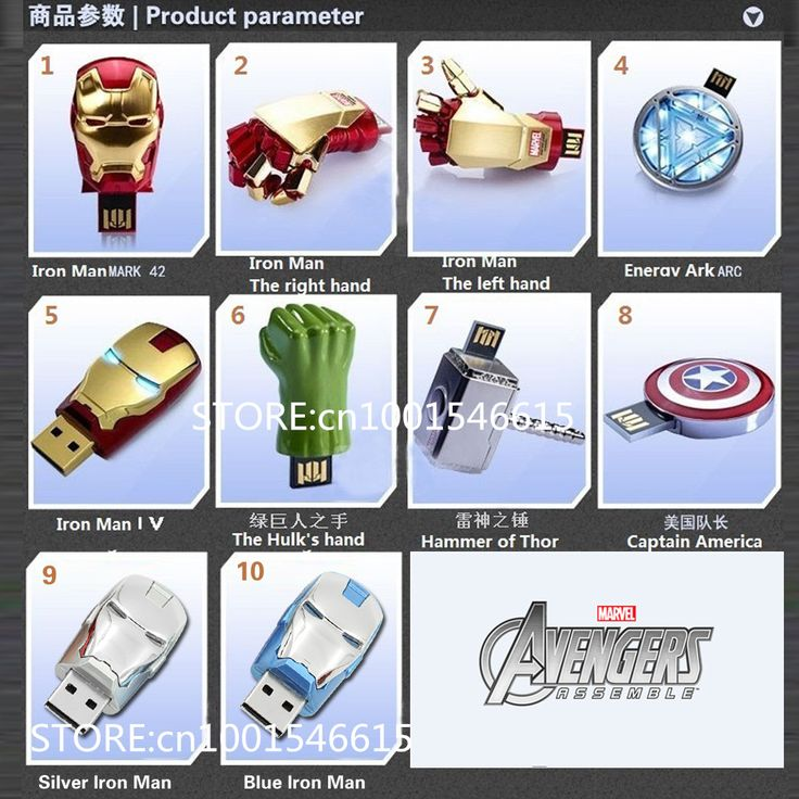 Free Shipping The Avengers Captain America Iron Man The Hulk Thor8GB 32GB 64GB U Disk Pen drive USB usb Flash Drive memory stick-in USB Flash Drives from Computer & Office on Aliexpress.com | Alibaba Group