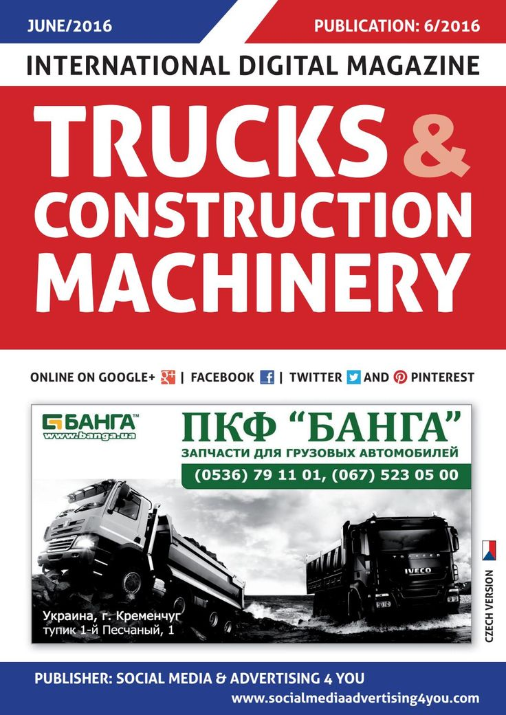 TRUCKS & CONSTRUCTION MACHINERY - June 2016