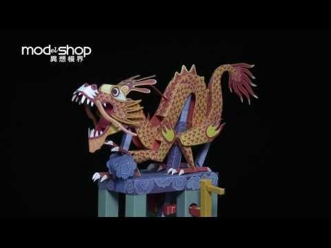 ▶ KEI120001 The Dragon on the Cloud 騰雲龍 - YouTube