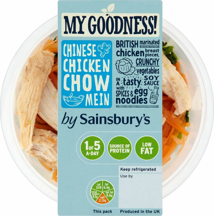 Sainsbury 39 S My Goodness British Other Private Labels