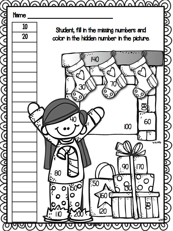 Christmas Math Bins- Aligned To The Common Core