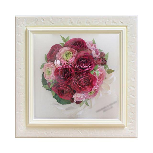 春のお花の代表、ラナンキュラスの花束を保存加工させていただきました☆ 幾重にも花びらが重なり豪華で美しい咲き姿、水持ちもよく、花色も豊富、どのカラーの花言葉も『魅力的』『純潔』『幸福』『飾らない美しさ』『優しい心遣い』など縁起がよいことから、春のウェディングシーンにとても人気のお花です。 #フルールクルール  http://www.fleurcouleur-d.com/ ✉sport20@paw.hi-ho.ne.jp  挙式後のお申込みもOK!  すでにブーケがお手元にある方、お急ぎの方は�