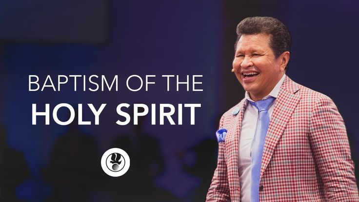 The Purpose of the Baptism of the Holy Spirit | Apostle Guillermo Maldonado