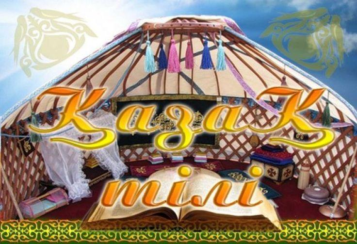 В Актау прошел конкурс на знание государственного языка