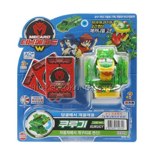 #Turning #Mecard #W #Kurugy Green Ver #Transformer #Robot Korea TV #Animation #Car #Toy