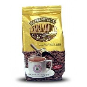 Greek Cyprus G. Charalambous Gold Mocca Coffee 200g - Food From Cyprus