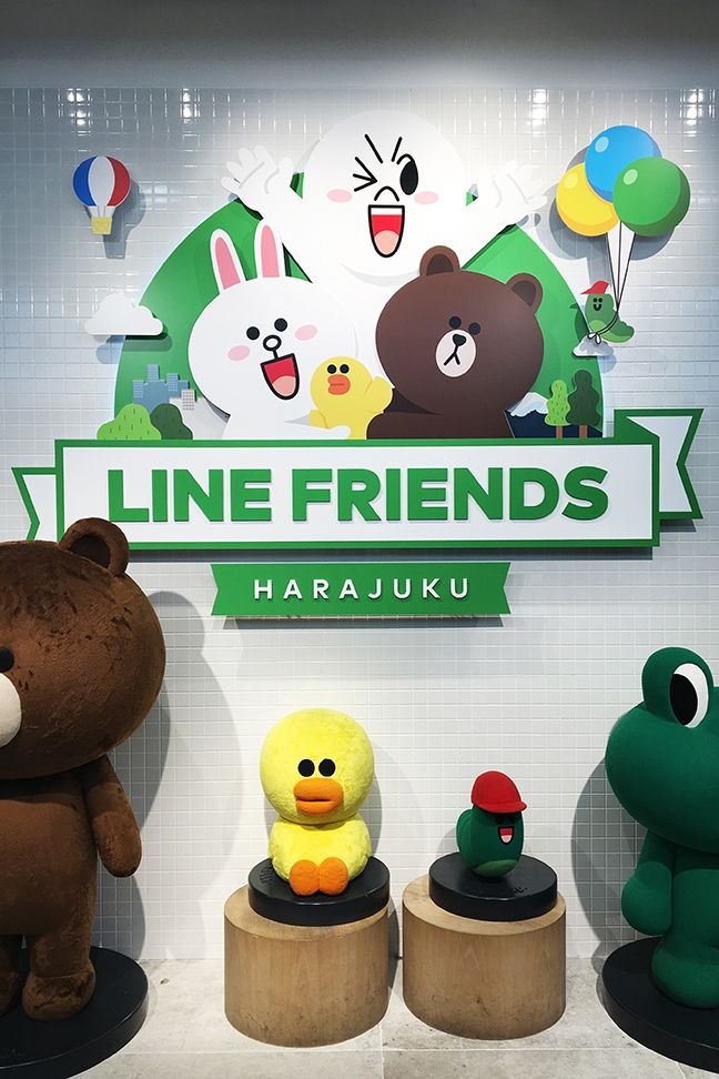 A detailed list of things to do in Harajuku, Tokyo, Japan. | Tokyo travel | Japan travel | Harajuku things to do | Harajuku food | Harajuku shopping | LINE Friends | LINE App