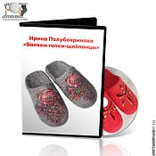 Магазин мастера Ирина Полубояринова: обувь ручной работы, жилеты, шарфы и шарфики, женские сумки, аксессуары для кошек