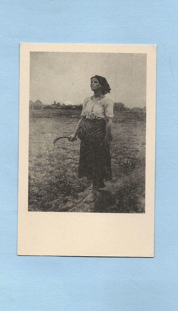 Jules Breton Song of the Lark Rustic Farm Girl Peasant Collotype Art Postcard