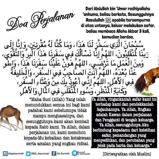 Pin oleh Nasihat Sahabat di Mutiara Sunnah Nabi ﷺ (Hadis