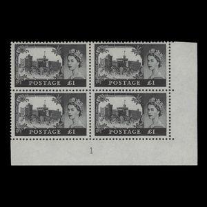 Great Britain 1967 (Plate) £1 Windsor Castle